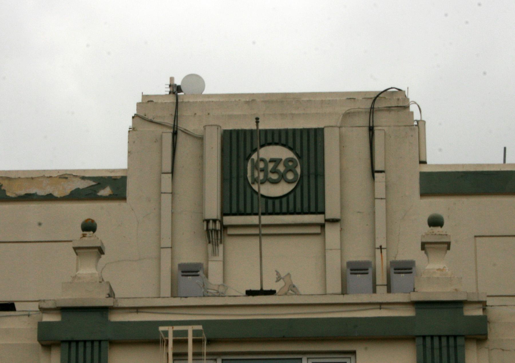 Former Classic Cinema Rathfarnham Road Built Dublin